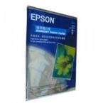 Giấy in ảnh Epson A4 hoa cúc ( 20 tờ )