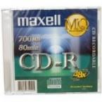 Đĩa trắng CD Maxell (có vỏ)