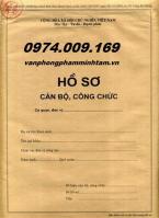Hồ sơ cán bộ công chức, viên chức