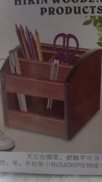 Khay cắm bút gỗ